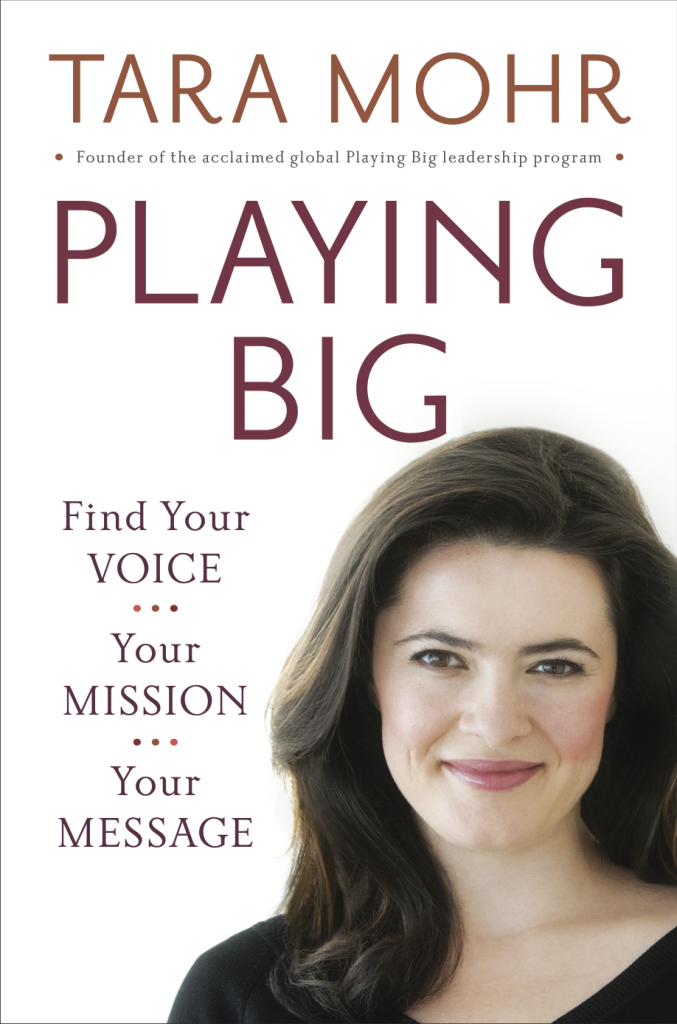 Sharing The Love - Playing Big by Tara Mohr ~ The Attitude Revolution